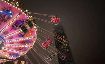 AIA Great European Carnival Hong Kong