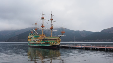 Hakone Sightseeing Cruise